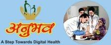 HP Anubhav Yojana Digital Health Book Appointment Doctors