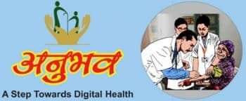 HP Anubhav Yojana Digital Health Book Appointment Doctors