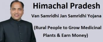 HP Van Samridhi Jan Samridhi Yojana Rural People