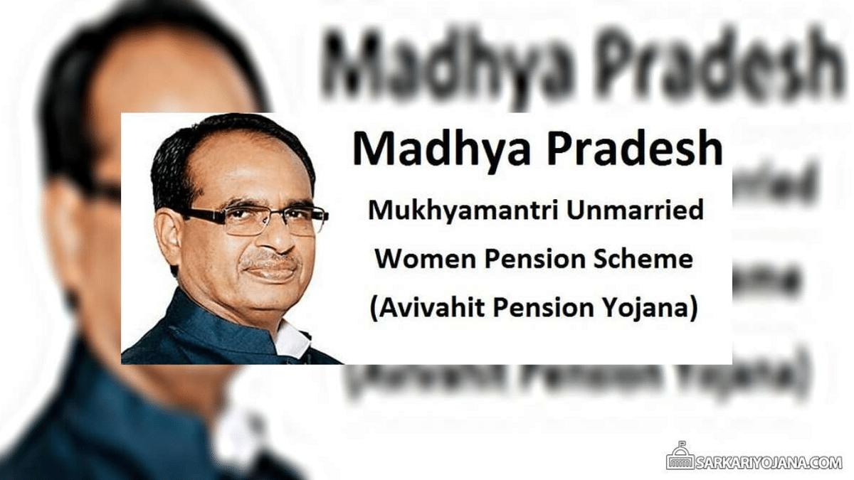 Madhya Pradesh Avivahita Pension Yojana Apply Form Status