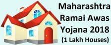 Maharashtra Ramai Awas Yojana 1 Lakh Homes