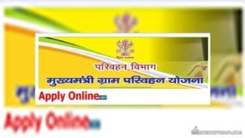 Mukhyamantri Gram Parivahan Yojana Registration Form Application Status