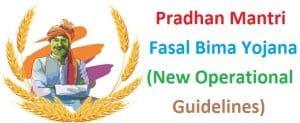 प्रधानमंत्री फसल बीमा योजना 2020 ऑनलाइन रजिस्ट्रेशन फॉर्म व लिस्ट / पात्रता / क्लेम