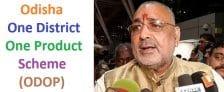 Odisha One District One Product Scheme ODOP