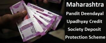 Pandit Deendayal Upadhyay Credit Society Deposit Protection Scheme