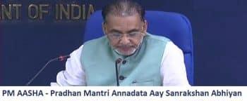 PM AASHA Pradhan Mantri Annadata Aay Sanrakshan Abhiyan