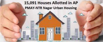 PMAY NTR Nagar Urban Housing Scheme Andhra Pradesh