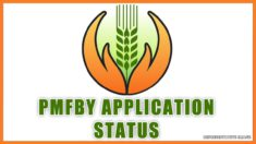 PMFBY Application Status