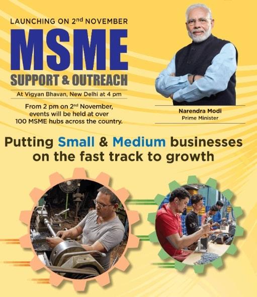psbloansin59minutes MSME Support Outreach Scheme PM Modi