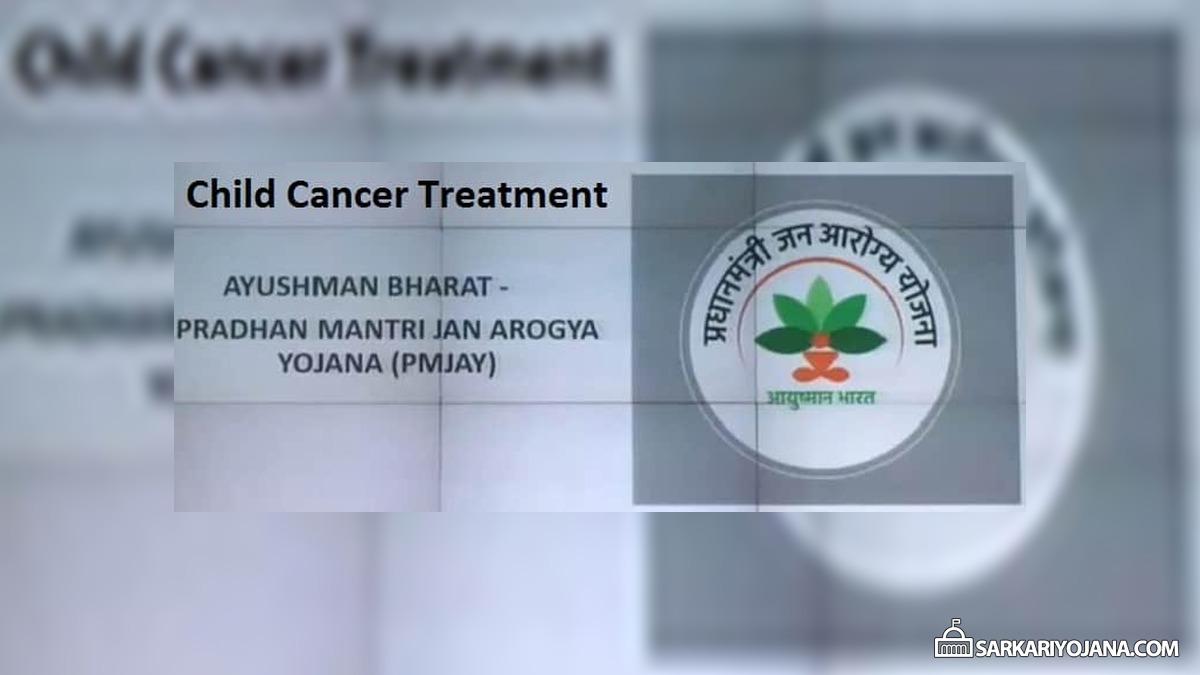 Treatment Child Cancer Pradhan Mantri Jan Arogya Yojana