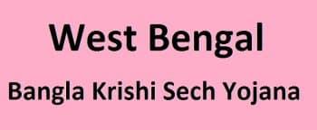 WB Bangla Krishi Sech Yojana