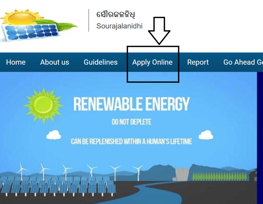 Apply Online Odisha Solar Pump Portal