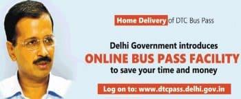 Delhi Online Bus Pass Application Form DTC Buses