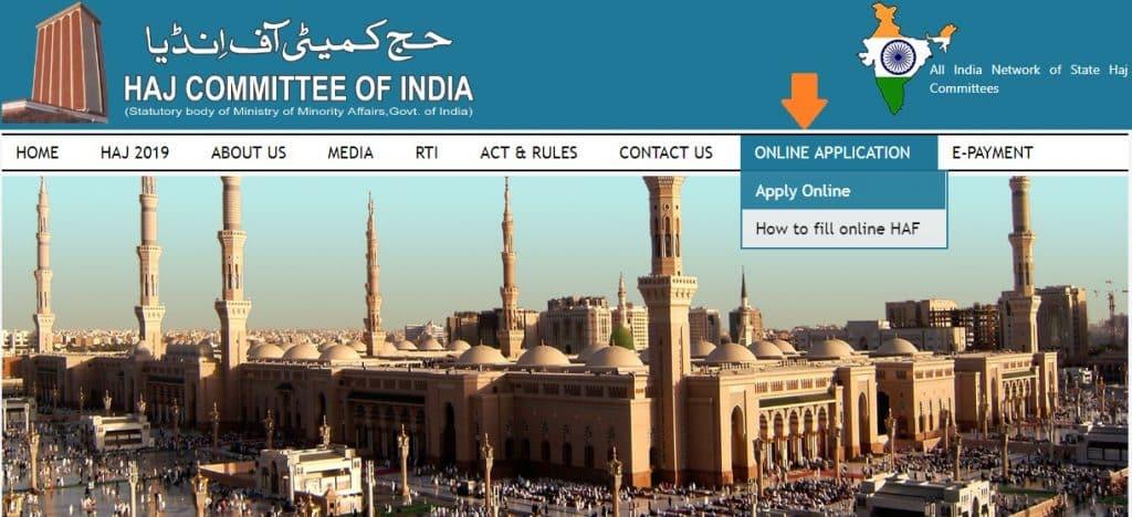 Haj Committee Application Form 2019