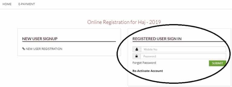 Hajj 2019 Application Form Login