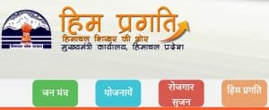Him Pragati Portal Private User Project Registration for Investors at himpragati.nic.in