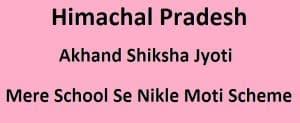 Akhand Shiksha Jyoti – Mere School Se Nikle Moti Scheme in Himachal Pradesh