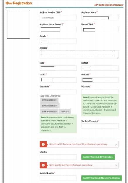 MahaDBT Scholarship Online Registration Form (Aadhaar Based)