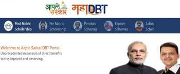 MahaDBT Scholarship Online Registration Form Login List