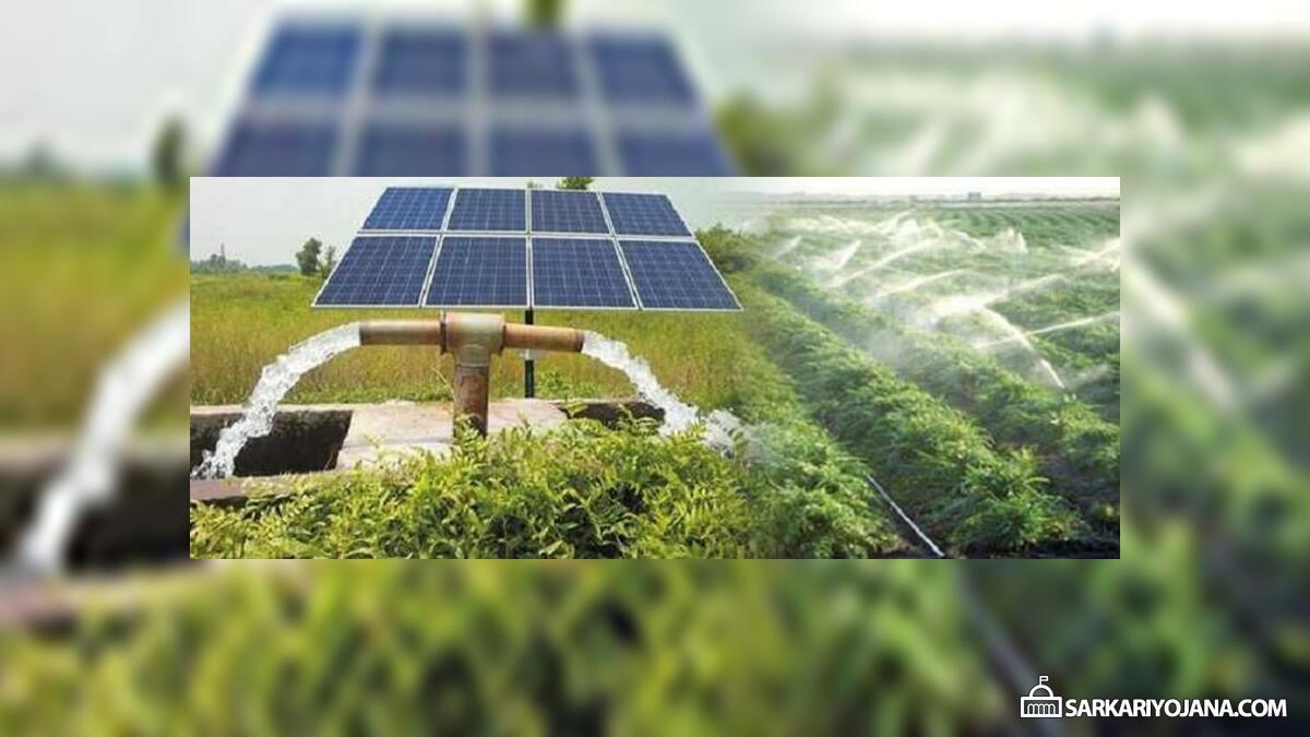 Maharashtra Atal Solar Krushi Pump (ASKP) Yojana – 7000 Agriculture Pumps to Farmers