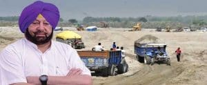 Punjab Online Sand Portal | New Sand & Gravel Policy for Mining