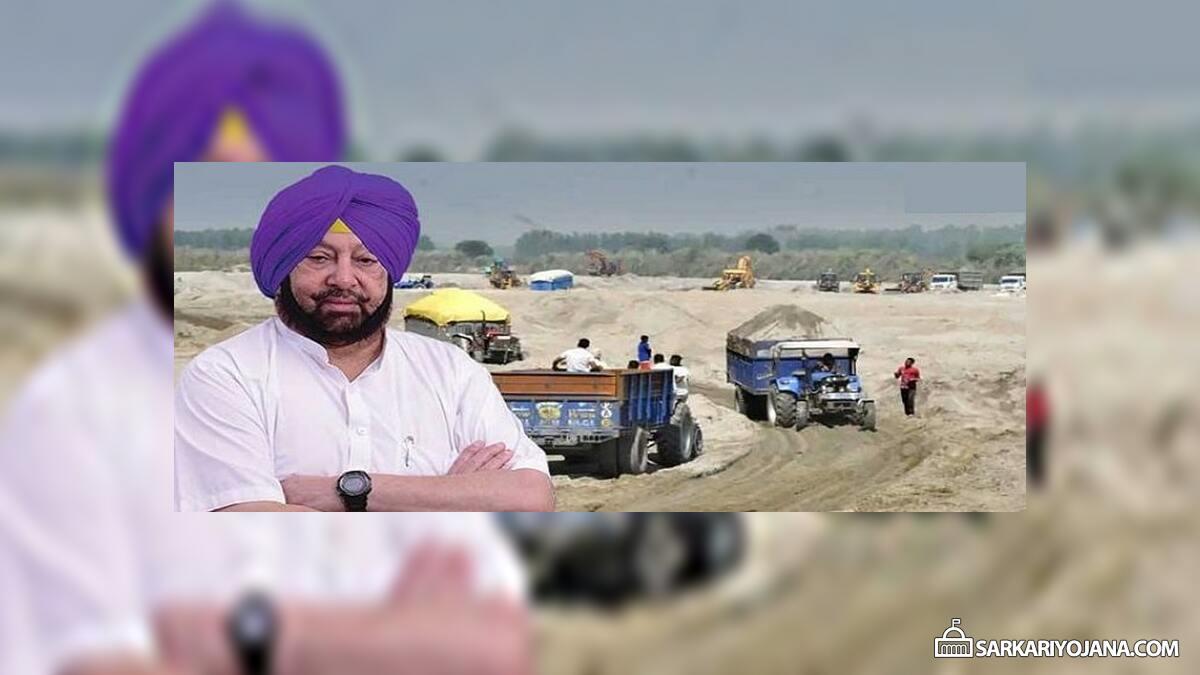 Punjab Online Sand Portal New Sand Gravel Policy Mining