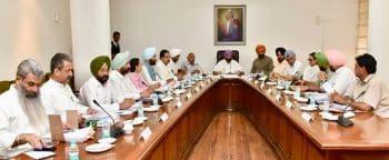 Punjab PMJAY Health Insurance Scheme