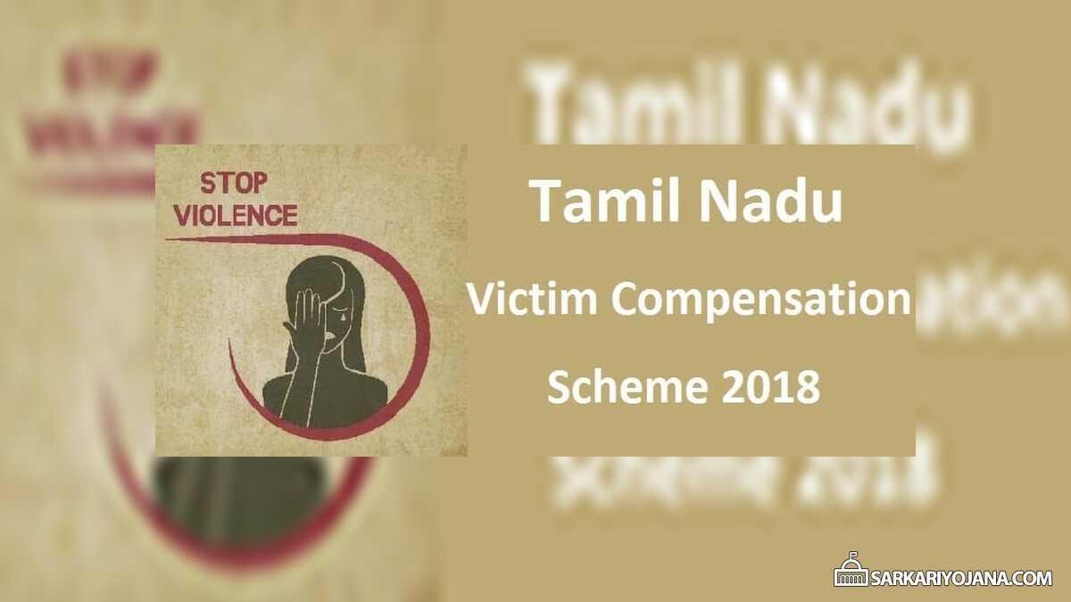 Tamil Nadu Victim Compensation Scheme 2018