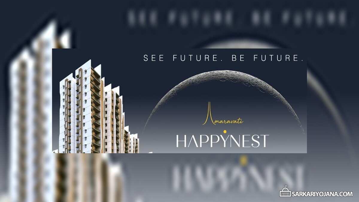 AP Amaravati Happy Nest Housing Project CRDA