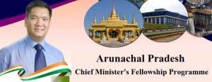 Arunachal Pradesh Chief Ministers Fellowship Programme Apply Online