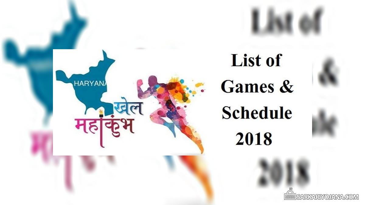 Haryana Khel Mahakumbh 2018 Games List