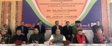 Emergency Response Support System (ERSS) – 112 Number for Himachal Pradesh