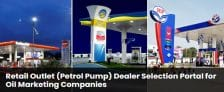 HP Petrol Pump Dealership Advertisement Application Form