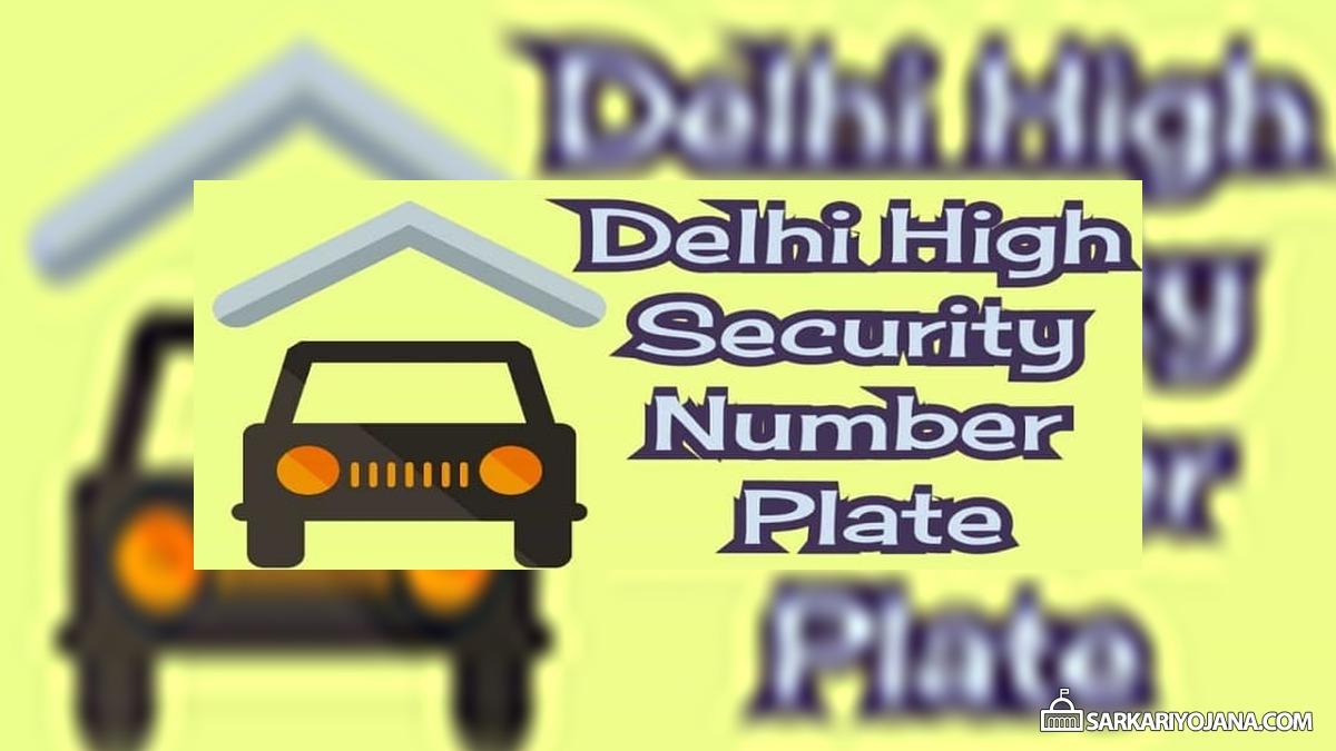 HSRP Delhi Apply Online Status