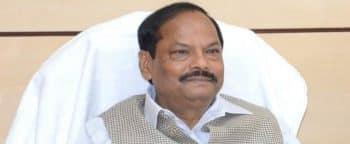 Jharkhand Free Mobile Scheme Farmers
