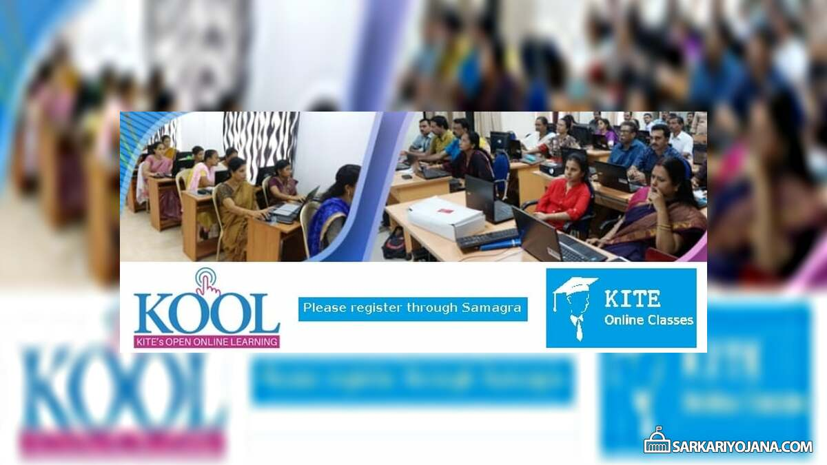 KITE Online Open Learning KOOL Training