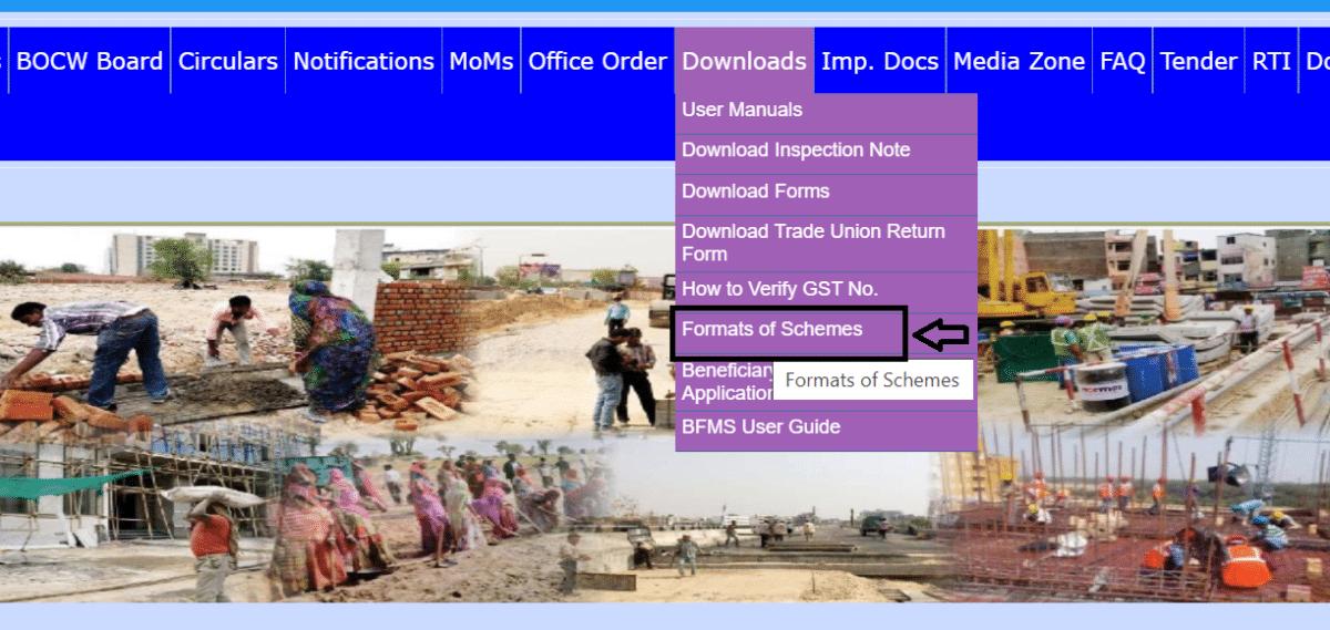 श्रम राजस्थान पोर्टल योजना प्रपत्र डाउनलोड