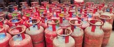 LPG Gas Cylinder New Prices November 2018