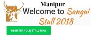 Manipur Sangai Festival 2018 Application Form Date