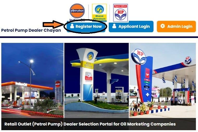 New Petrol Pump Dealership 2018