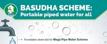 Odisha Basudha Mega Pipe Water Scheme