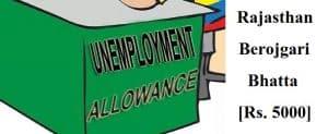 राजस्थान बेरोजगारी भत्ता योजना – नए घोषणापत्र में युवाओं के लिए 5,000 रूपये बेरोजगारी भत्ता