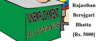 Rajasthan Unemployment Allowance Scheme Berojgari Bhatta