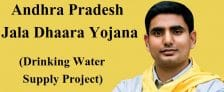 AP Jala Dhara Yojana Drinking Water Villages