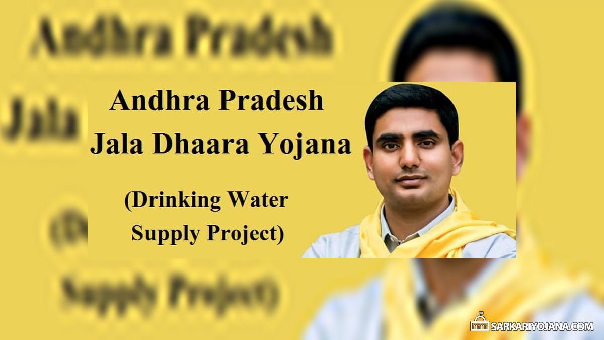 AP Jala Dhara Yojana Drinking Water Villages