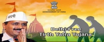 Delhi Mukhyamantri Tirth Yatra Yojana Online Application Form