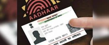 Doorstep Aadhar Enrollment Scheme Tamil Nadu