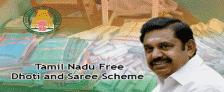 Free Dhoti Free Saree Scheme 2019 Tamil Nadu