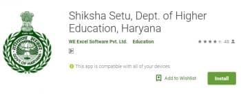 Haryana Shiksha Setu Mobile App Download