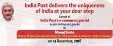 India Post E-Commerce Portal Account Registration Login